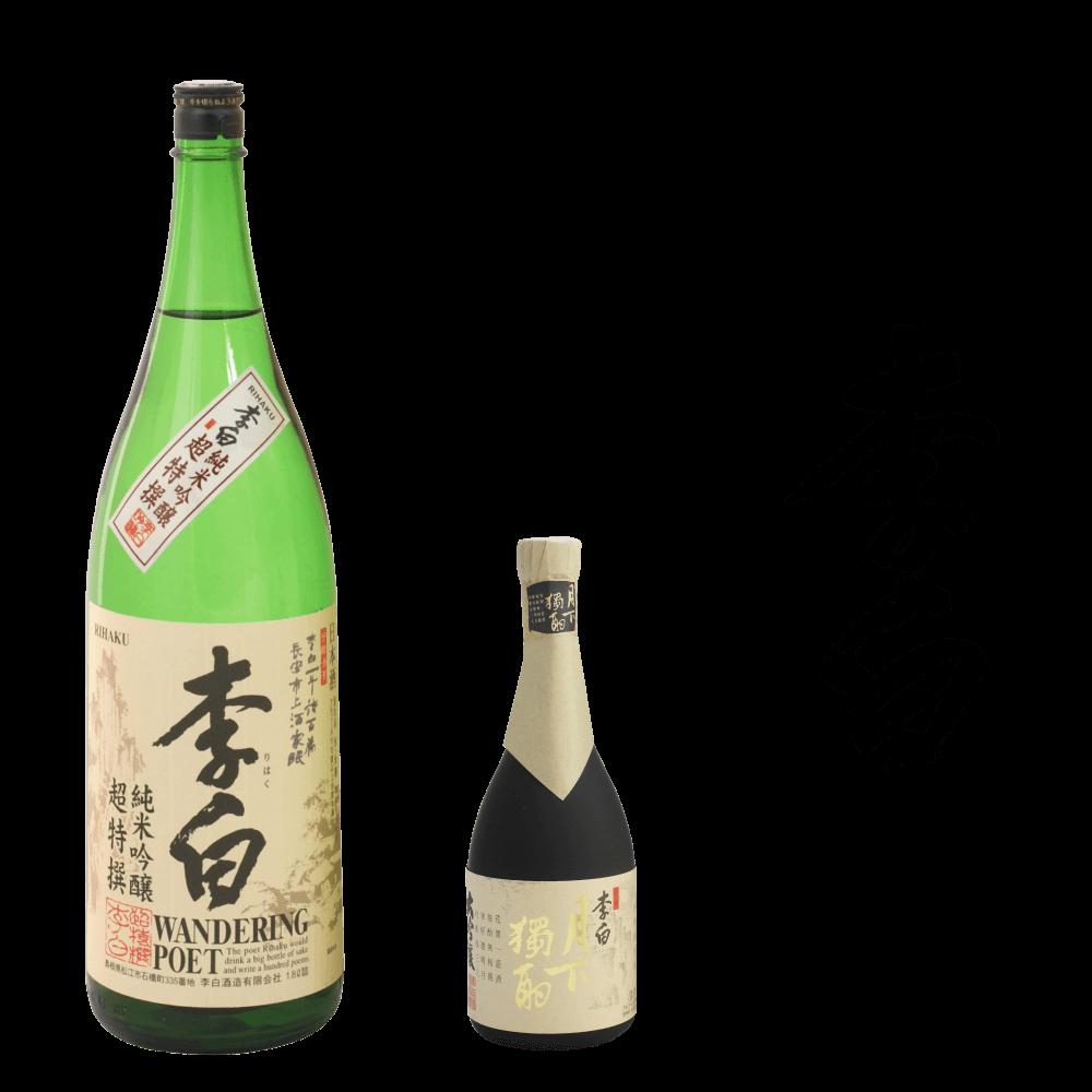 李白酒造有限会社 李白
