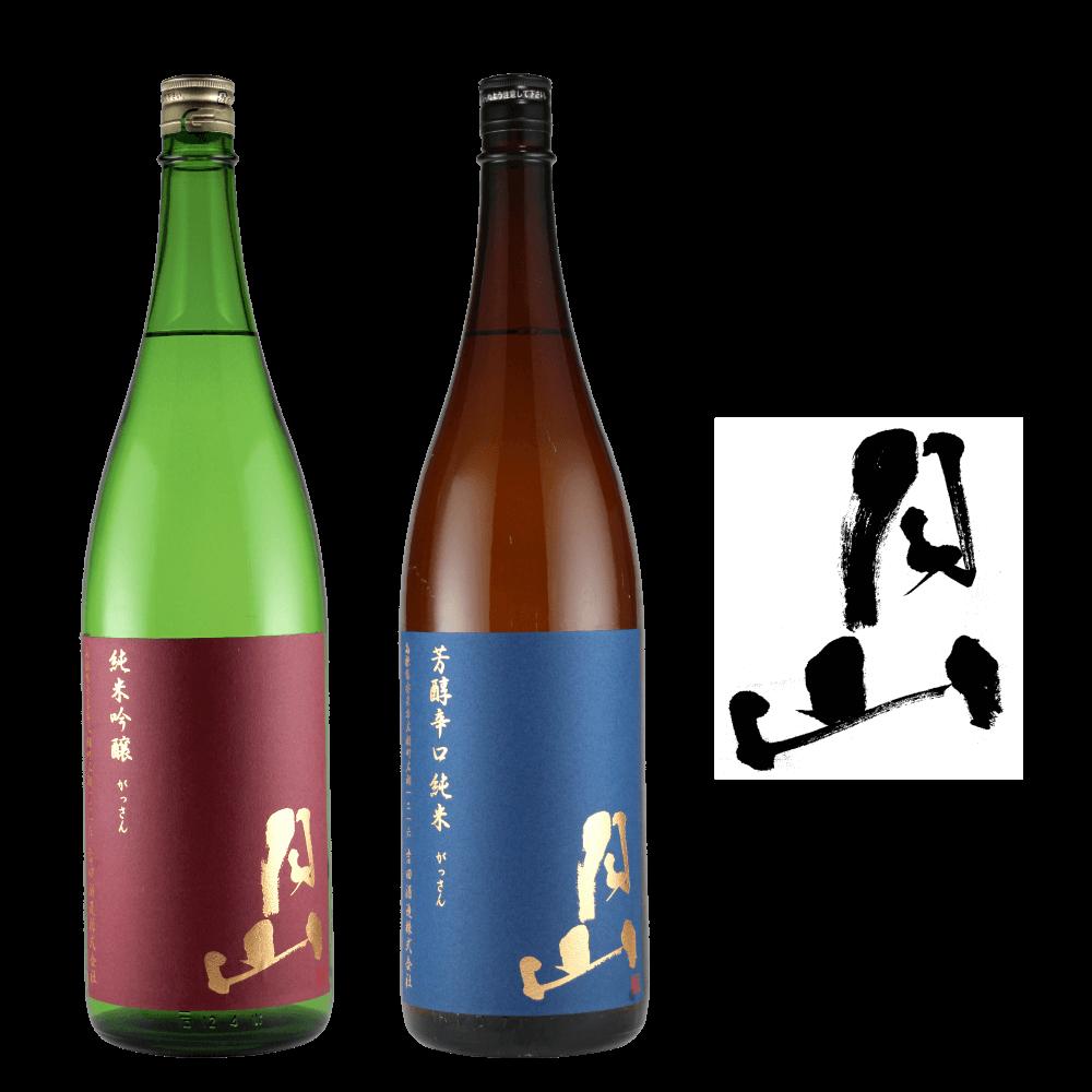 吉田酒造株式会社 月山 純米吟醸