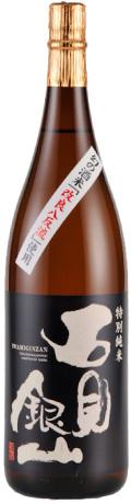 石見銀山 特別純米