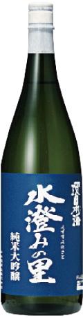 環日本海 純米大吟醸 水澄みの里