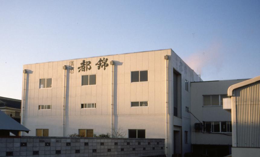 都錦酒造株式会社